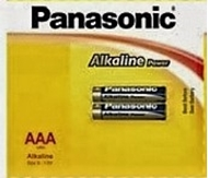 Picture of Panasonic İnce Pil 2 Li