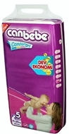 Picture of Canbebe Dev Ekonomi Bebek Bezi Junior (11-25 Kg) No:5 60 Adet