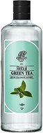 Picture of Rebul Green Tea Kolonyası Cam 270 cc