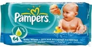 Picture of Prima Pampers Islak Mendil 64 Yaprak