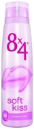 Resim 8x4 Soft Kiss Romantic Scent Bayan Deodorant 150 ml