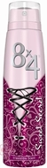 Resim 8x4 Sweet Secret Bayan Deodorant 150 ml
