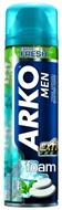 Picture of Arko Men Ice Mint Tıraş Köpüğü 200 ml
