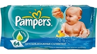 Picture of Prima Pampers Islak Havlu 64 lü