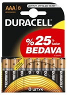 Picture of Duracell İnce Pil 8 Adet
