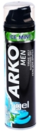 Picture of Arko Men Extra Fresh Tıraş Jeli 200 ml