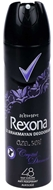 Resim Rexona Deodorant Crystal Diamond 150 ml