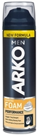 Picture of Arko Tıraş Köpüğü Regular Extra Performance 200 ml
