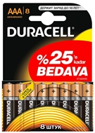 Picture of Duracell Çinko Karbon Pilleri 8 Adet