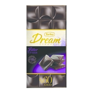 Picture of TORKU DREAM BİTTER ÇİKOLATA 75 G