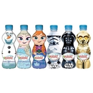 Picture of Hayat Su Maskot 330 Ml