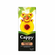 Picture of Cappy Meyve Suyu Şeftali 200 Ml