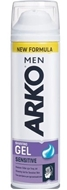 Picture of Arko Men Tıraş Jeli Sensitive 200 Ml