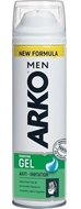 Resim Arko Men Tıraş Jeli Anti Irritation 200 Ml